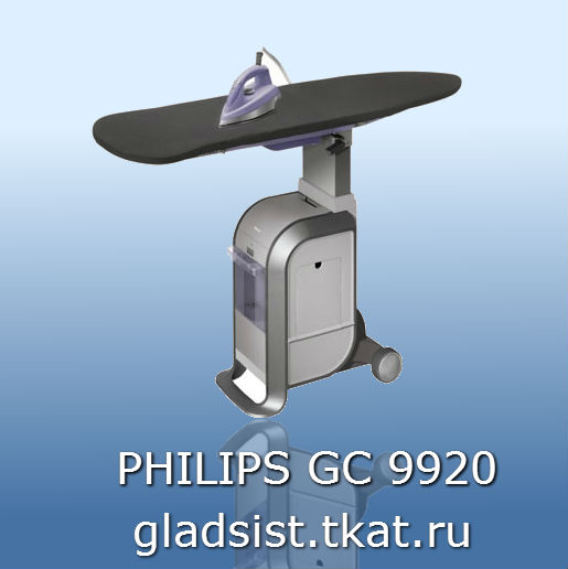 PHILIPS GC9920